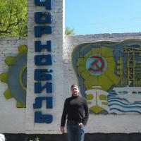 Чернобыльская катастрофа: Зона отчуждения (1/3)